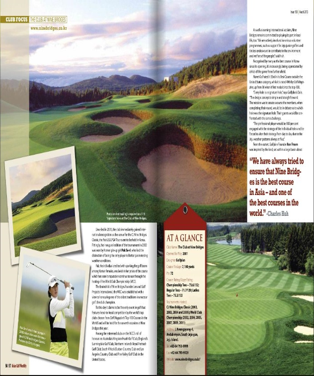 Asian Golf Monthly - Where East Meets West라는 제목으로 나인브릿지 소개된 부분 캡처 이미지 - 2번째장